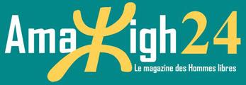 logo-amazigh24